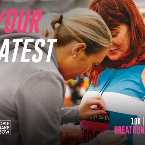 Simplyhealth Great Women's Run