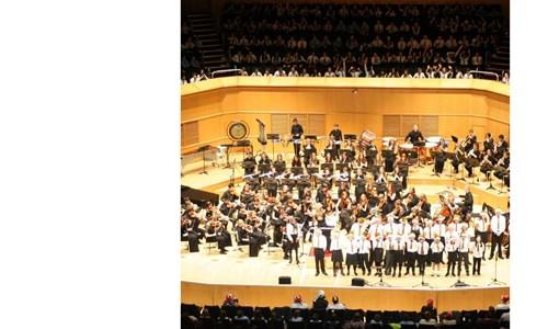 East Dunbartonshire Schools - Christmas Gala Concert 2018