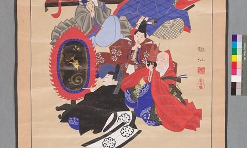 Henry Dyer: A Scot in Japan as 'OYATOI'